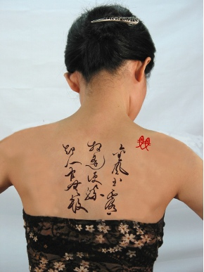 Calligraphy tattoo writing back