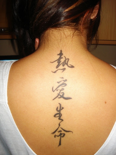 tattoo quotes ideas for girls. tattoo ideas for girls quotes.