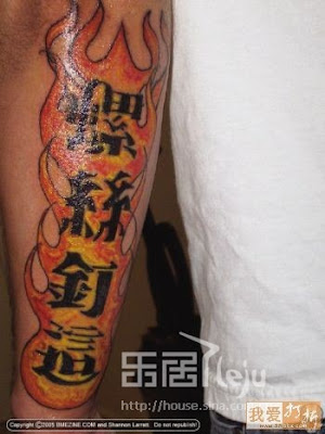 Weird, Wrong or Best Tattoo Meanings? Free Chinese Translation | Connie Ho