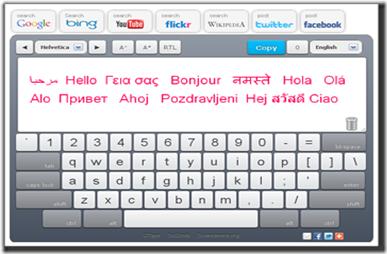 i2type_tastatura virtuala