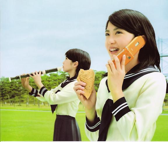 صور للمثلين كاواائي . ميراي .ناكاجيما . هونقو,أنيدرا