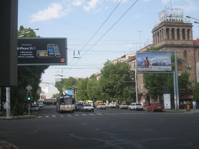 Ulice Erewania