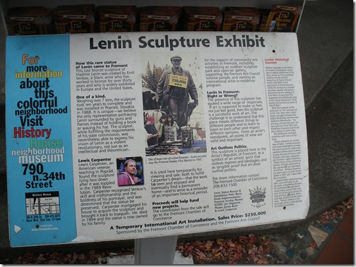 Lenin's story