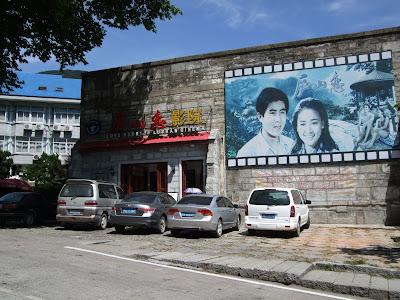 庐山恋影院,这个电影院只放这一部电影