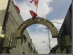 Gerbang,Gapura kampung batik lawean