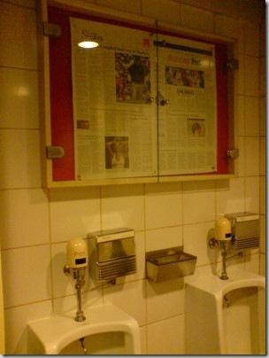 koran di toilet