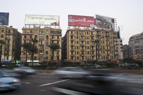 'tahrir square' • cairo, egypt    © armand thomas all rights reserved