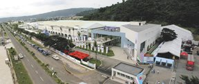 Subic Bay Exhibition & Convention Center