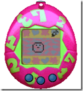Tamagotchi Simulator