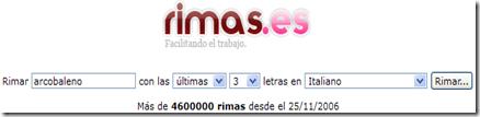 Rimas.es