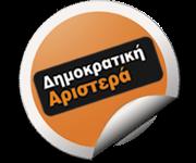 Δημοκρατική Αριστερά logo