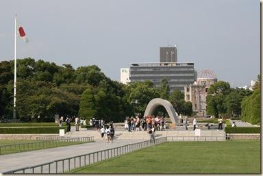 Hiroshima_Peace_Memorial_Park