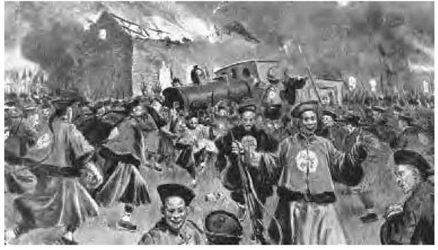 A painting of a burning station and derailed train on the Manchurian railway, with Chinese Nationalists celebrating their action during the Boxer Rebellion, ca. 1900.