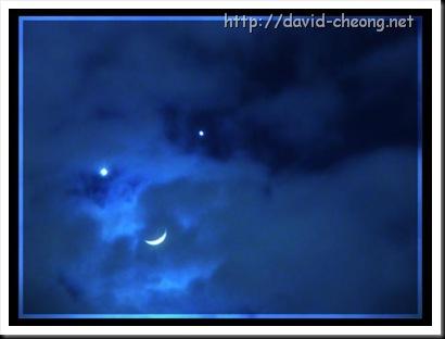 Pakistan Smiling moon