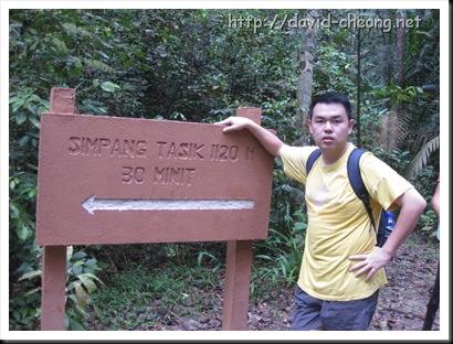 30 mintus to Simpang Tasik