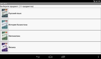Screenshot of UNT-2014