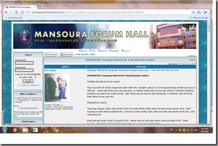 forumPCM