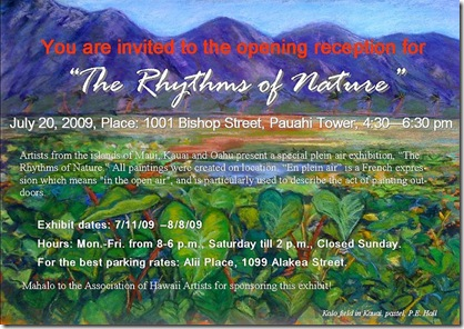 PLEIN AIR SHOW JULY 2009 opening reception invitation 800