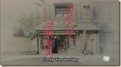 Only Yesterday title