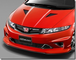 03_mugen_civic_type-r_hatch-570x448