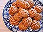 Cinnamon-Glazed Pumpkin Cookies