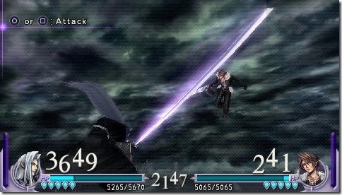 Very Long Masamune