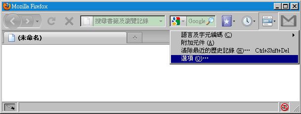 Firefox_Personal_Menu-1