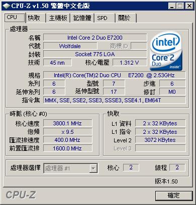 E7200_OC_3800_MHz_CPUZ
