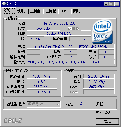 E7200_CPU-Z_266x6_1600