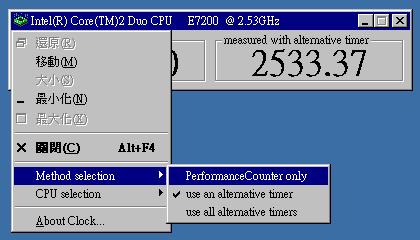 thg_clock_PerformanceCounter_only