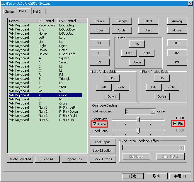 Lilypad_0.10.0_r2930_Advanced_2