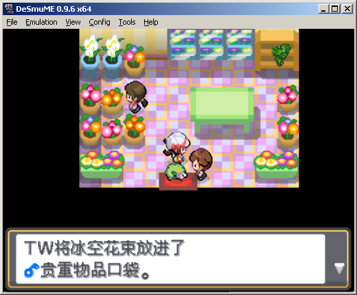 Pokemon_Heart-Gold_Soul-Silver_Shaymin_Sky-Forme-2