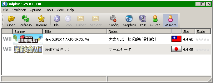 Dolphin_NSMB_Wiimote_Keyboard-1