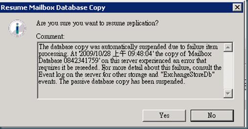 Johnny Yao WorkSpace: Issue: Exchange 2010 DAG - Configure Mailbox ...