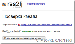 2011-01-26_1008