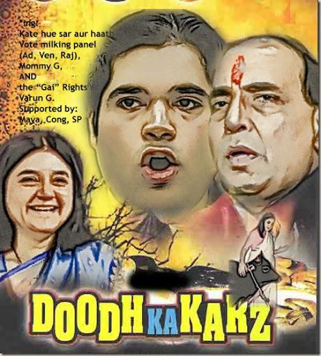 movie ka garam doodh piya, mera or mere bhai pyar urdu sex stories