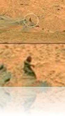 Suposto marciano em Marte