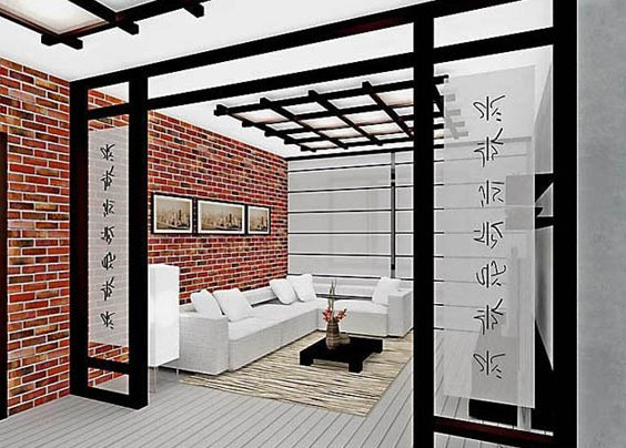 Room Interior in the Japanese Style