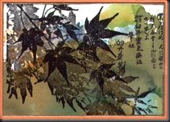 oriental roc 2