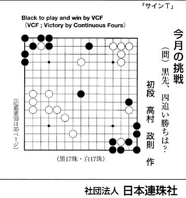 خطط اساسية بلعبة الجوموكو Renjuworld