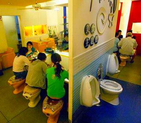 toilet_2