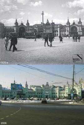 Russia - Then and Now