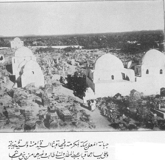 Mecca before 100 yrs