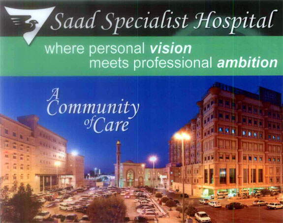 MUST READ!!!!: SAAD Specialty Hospital - Saudi Arabia!!!PLZ FRWR