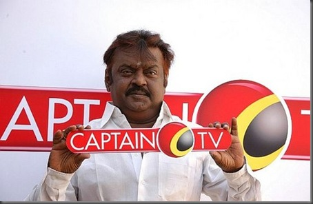captaintv-logol-launch-by-vijayakanth