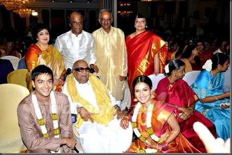 4Soundarya Rajinikanth Engagement stills