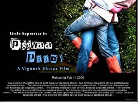 1Simbhu's Poda Podi movie stills