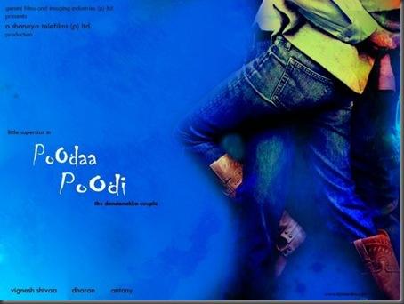 9Simbhu's Poda Podi movie stills