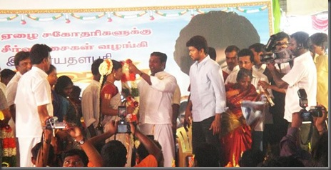 7 Vijay visits trichy marriage pictures