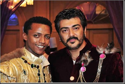 sidney with ajith